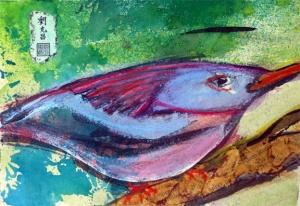 Zucaro - Bird