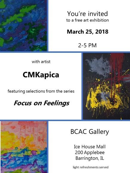 BCAC Mar 2018 reception